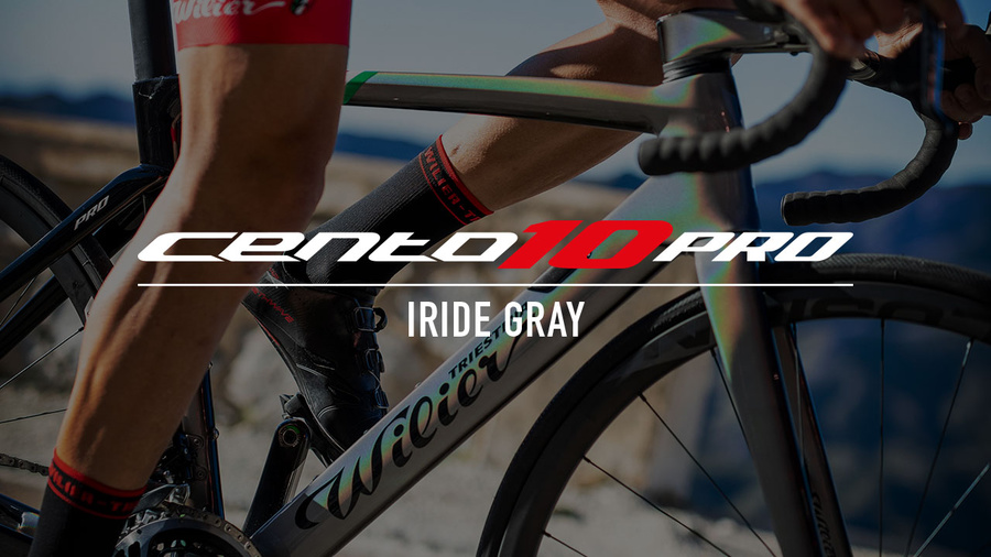 iride_anteprima-youtube-bike_2.jpg